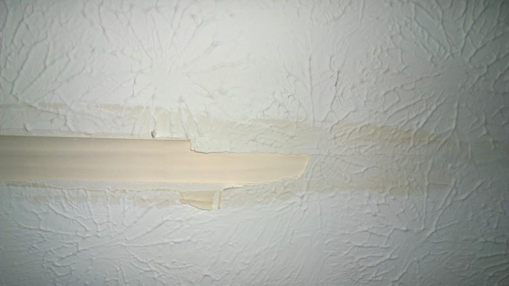 Textured Ceiling Water Damage